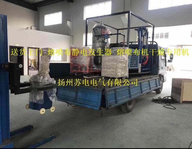 卡车干燥机_20200509124959.jpg